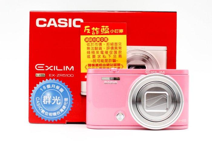 高雄青蘋果3C買二手Casio EX-ZR5100 EX-ZR-5100 粉 自拍美顏相機