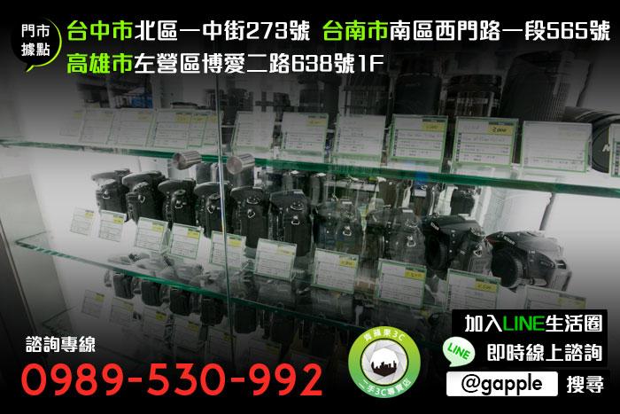 高雄鳥松鄉哪裡買賣二手夏普 Sharp Aquos S2手機