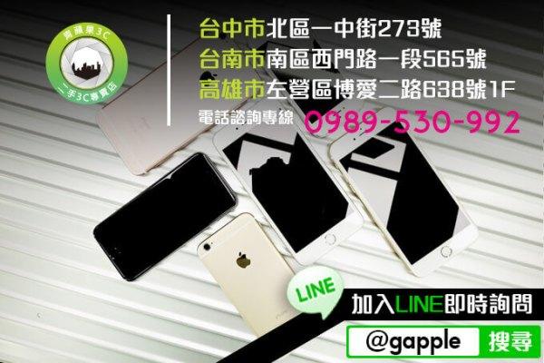 二手iPhone XS Max 64G 太空灰色