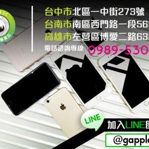 台中買二手iPhone xs 64G 太空灰
