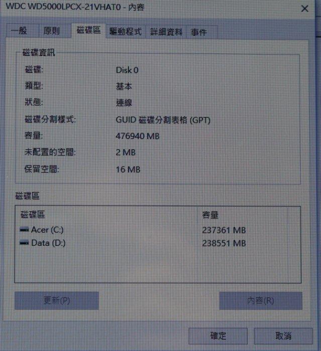 高雄左營收購二手宏碁筆電
