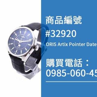 oris二手錶價格
