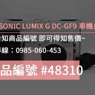 GF9二手