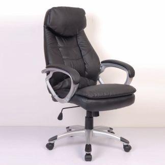 Odinė Dizainerio Biuro Kėdė, Juoda