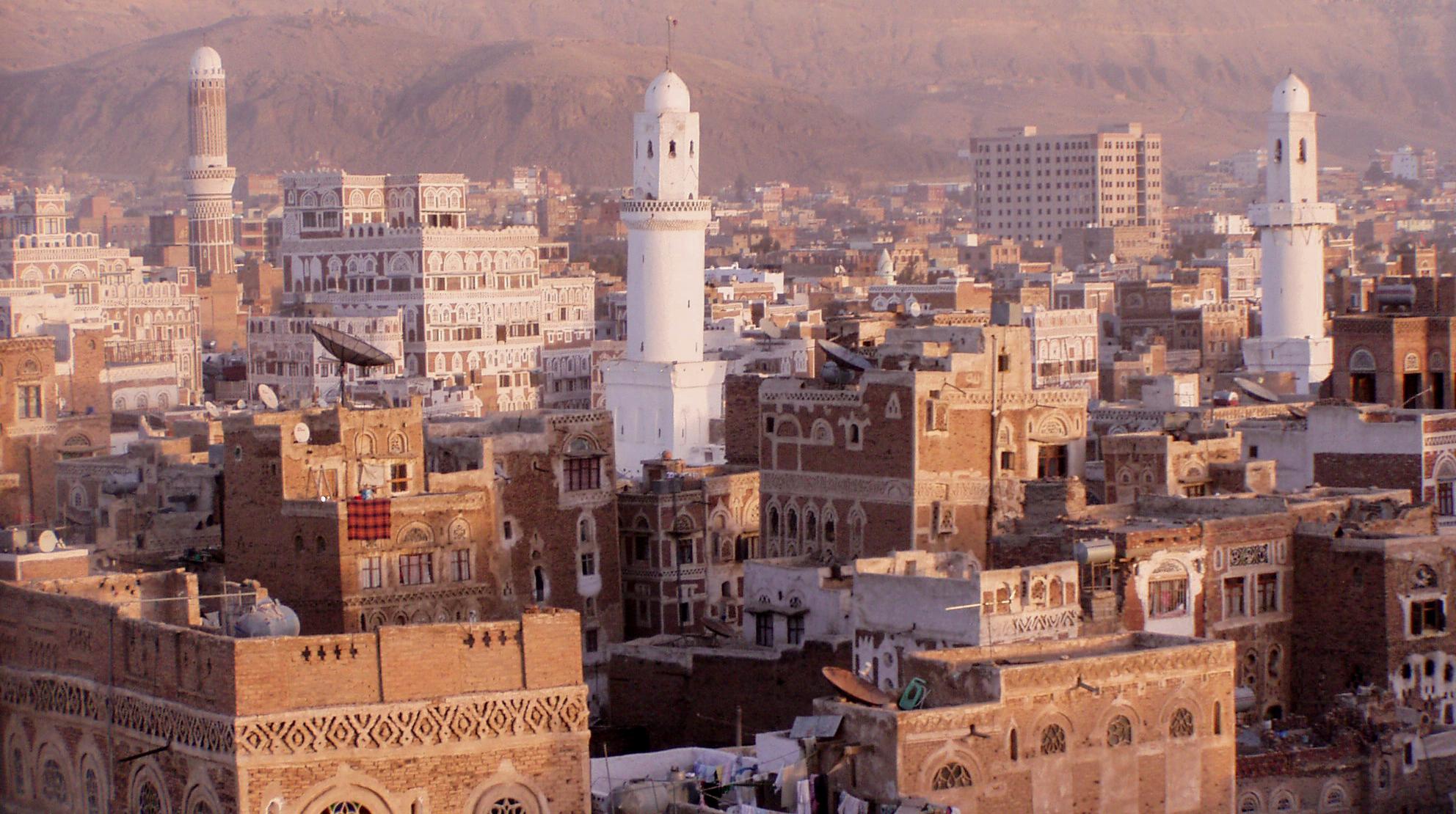 Sana'a, Yemen's largest city