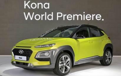 Hyundai unveils Kona SUV
