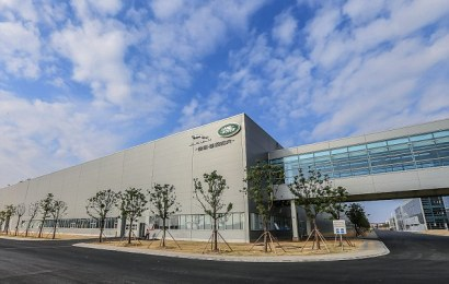 Jaguar Land Rover opens first engine plant outside UK in China