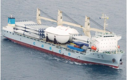 Cosco Shipping Specialized Carriers Becomes World's Largest Multipurpose Operator