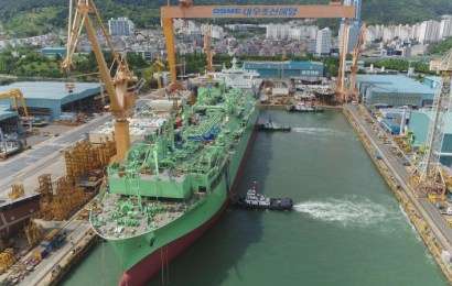BW LNG Unveils New Vessel