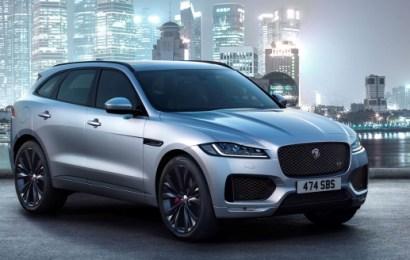 Coscharis Unveils Fresh Agenda For Jaguar E Pace, Range Rover Velar, Discovery in Nigeria