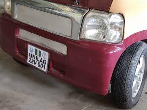 UNILAG Test-Runs Zero Emission Vehicle