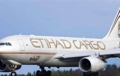 Etihad Cargo, CargoAi Seal Worldwide Partnership