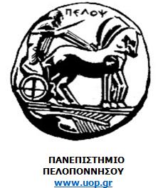 papel-logo