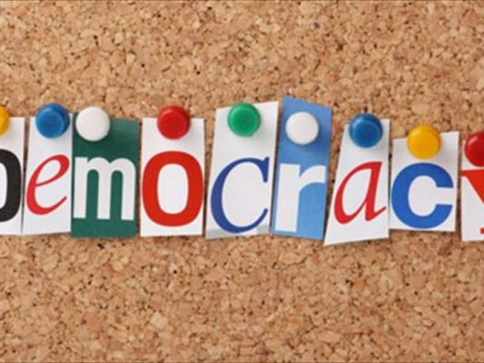Δημοκρατία
