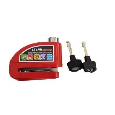 KY-XA32 brava za disck s alarmom za elektricni romobil - disk brake lock with alarm