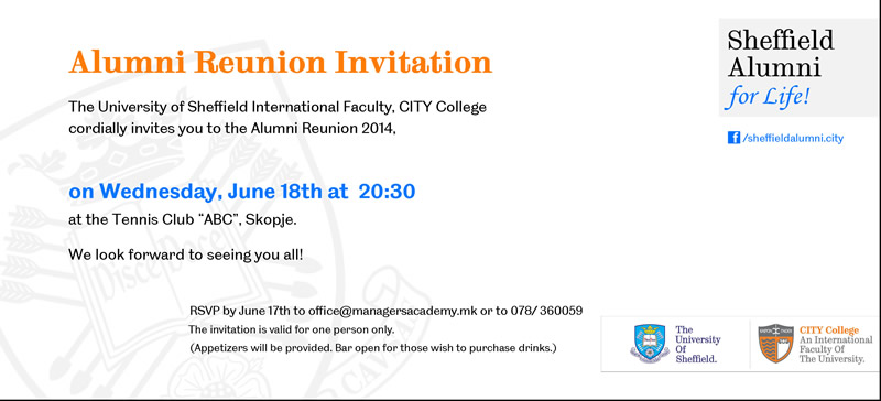alumni event invitation Invitationjdico