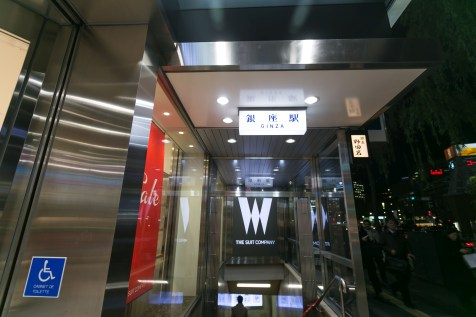 Outside the Ginza Station