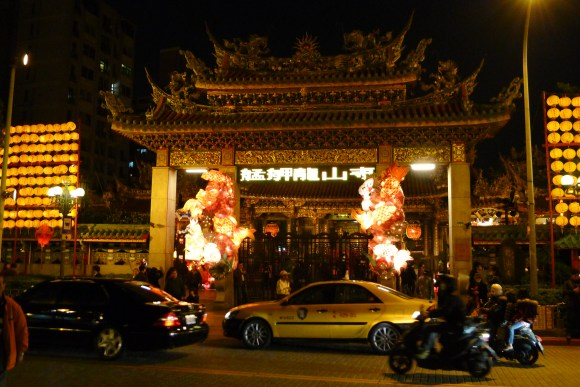 Front gate of Long Shan Temple