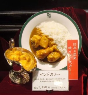 Indian style curry was introduced in Japan 01