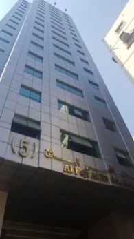alfajar-albadiya-5-makkah-hotel-view