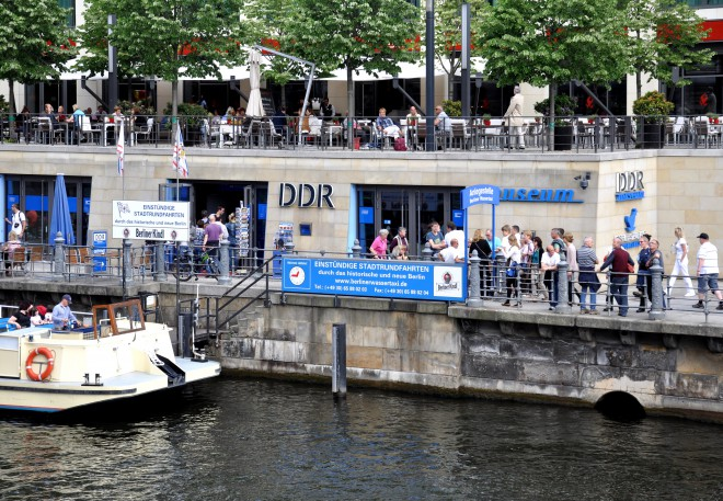 Muzej DDR