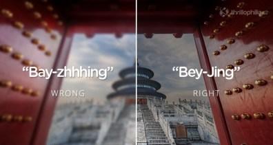 Peking, Kitajska