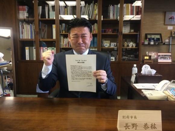 Obljuba dela dolg. Župan mesta Yasuhiro Nagano že podpisuje pogodbe.