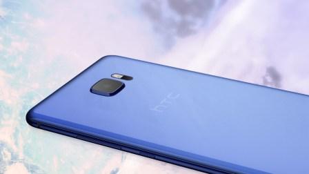Pametni telefon HTC U Ultra
