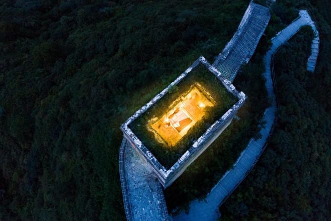 Veliki kitajski zid je lahko 'vaš'!