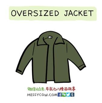 Prevelika jakna