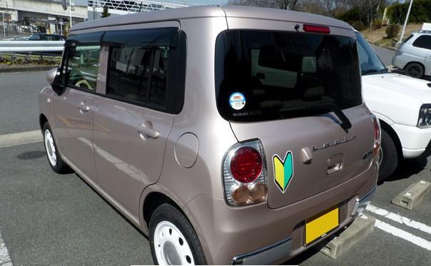 Mladi vozniki na Japonskem vozijo avtomobil z rumeno-zeleno nalepko.