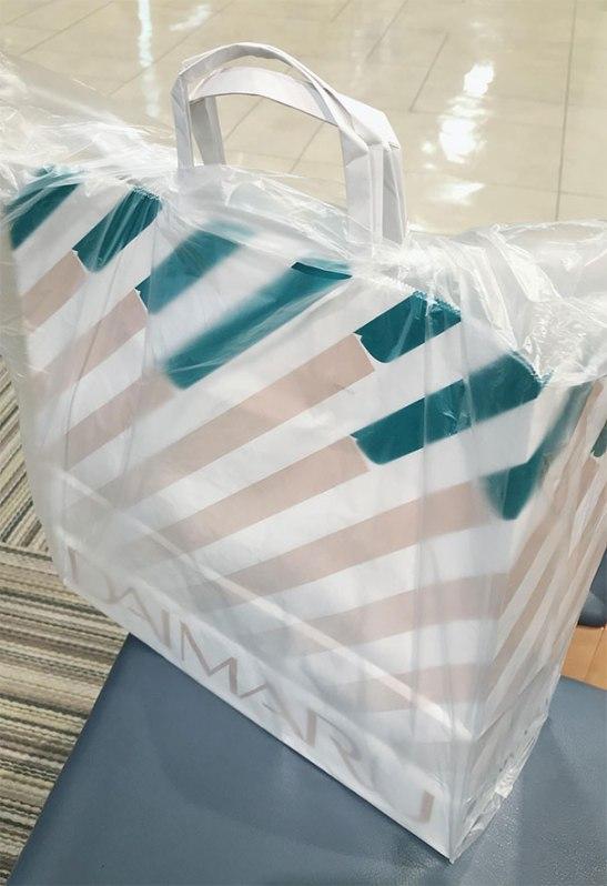 V trgovinah dobite tudi zaščito za vrečko, če vas ujame dež.