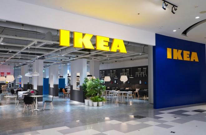To bo največja IKEA na svetu.