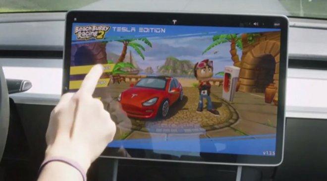 Tesla videogame