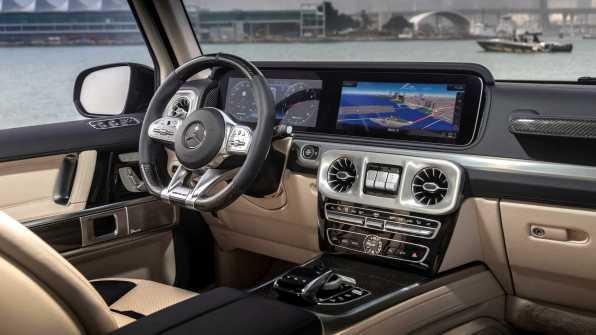 Mercedes-AMG G 63 Cigarette