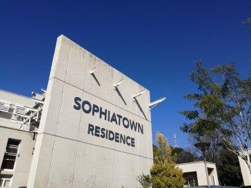 sophiatown res