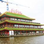 Sea Palace China Restaurant