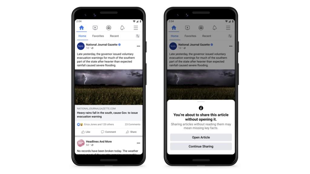 facebook-vuole-assicurarsi-che-tu-abbia-letto-l'articolo-che-stai-per-condividere