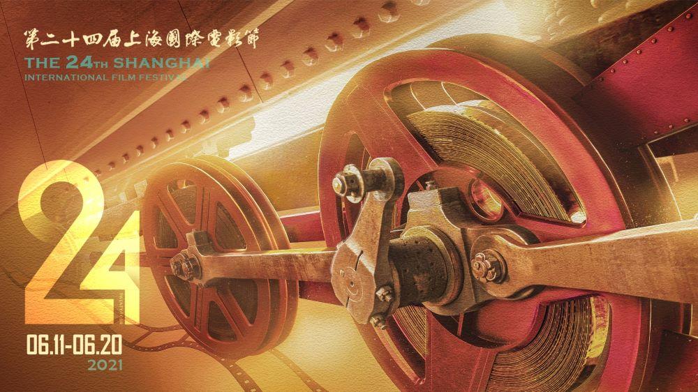 'manchurian-tiger'-takes-top-prize-at-shanghai-film-festival