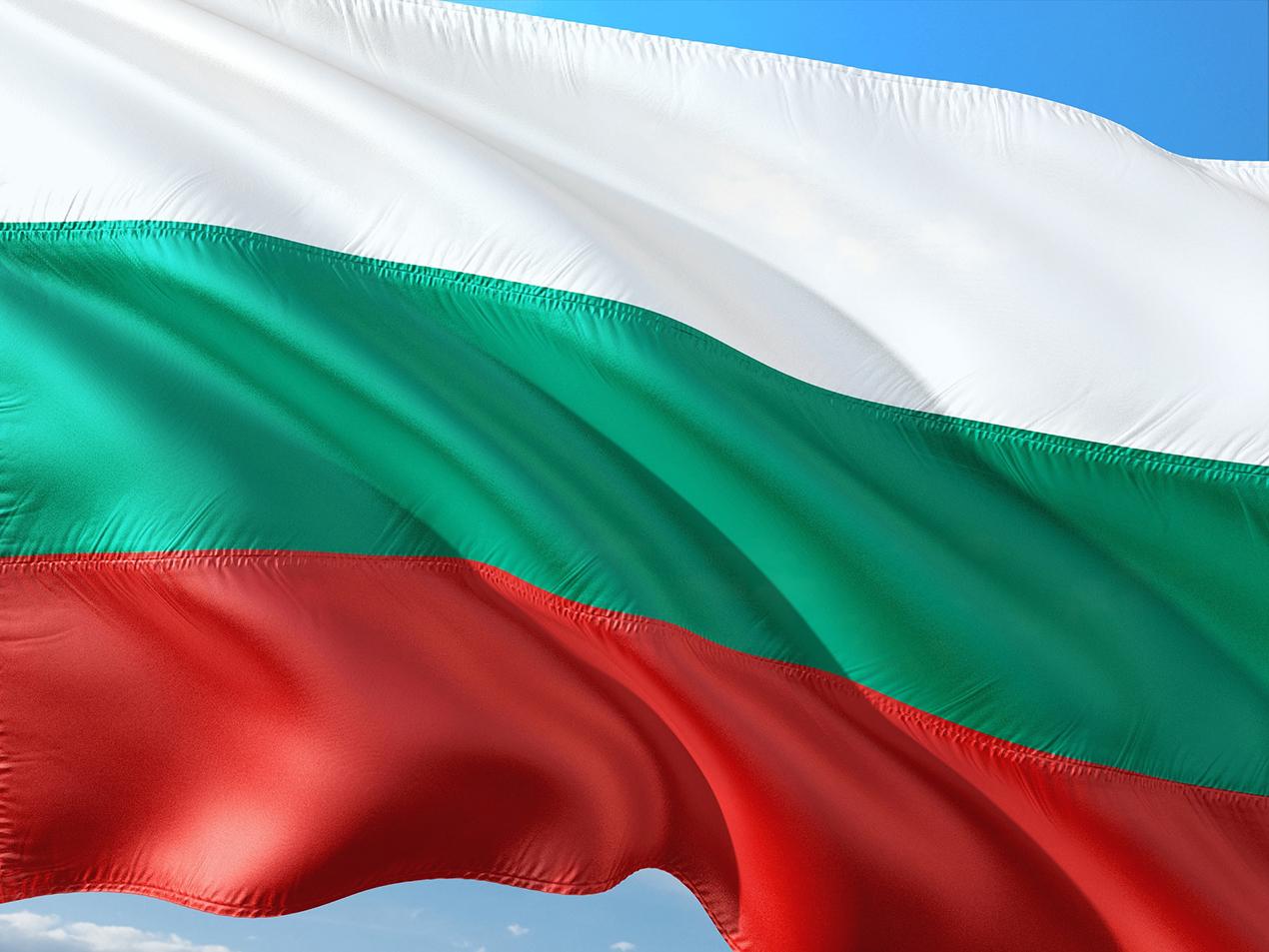 Istituita in Bulgaria la sede operativa dell'Accademia ...