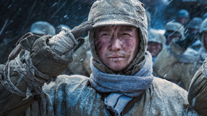 china's-'battle-at-lake-changjin'-is-world's-fourth-ranking-film-of-2021-after-eleven-days