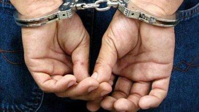 Photo of Una persona detenida por pedido de captura