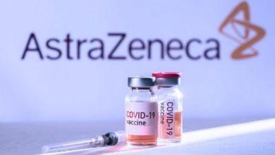 Photo of Salta recibió más 7 mil dosis de la vacuna AstraZéneca#Covid