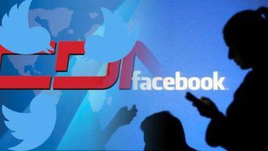 Photo of CDN está bajo el acoso de las redes sociales