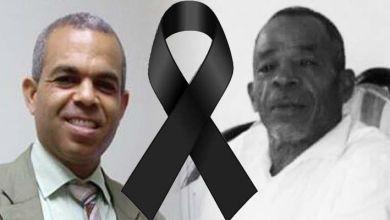 Photo of Muere padre del dirigente medio peledeísta Gonzalo Ramírez