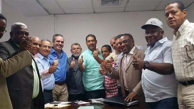 Photo of Los perremeístas de SDE por primera vez muestran señales de unidad