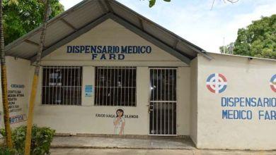 Photo of FARD remozará Centro de Atención Primario El Bonito, San Isidro