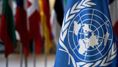 Photo of La ONU alerta sobre repunte global de la violencia doméstica en medio de la pandemia