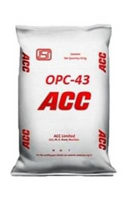 What Is 53 Grade of Cement | Difference between 33, 43 and 53 Grade Cement
