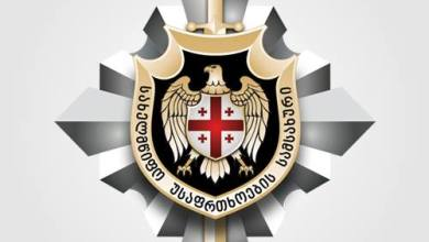 Security Service Logo
